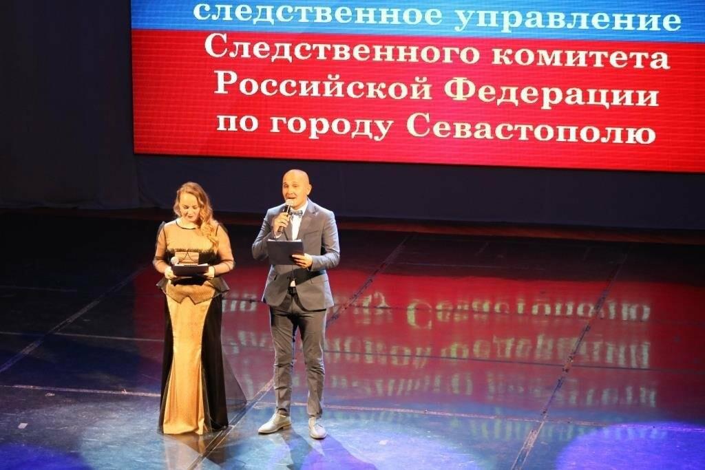 В Севастополе отметили 10-летие со Дня образования Следственного комитета при Прокуратуре РФ, фото-5