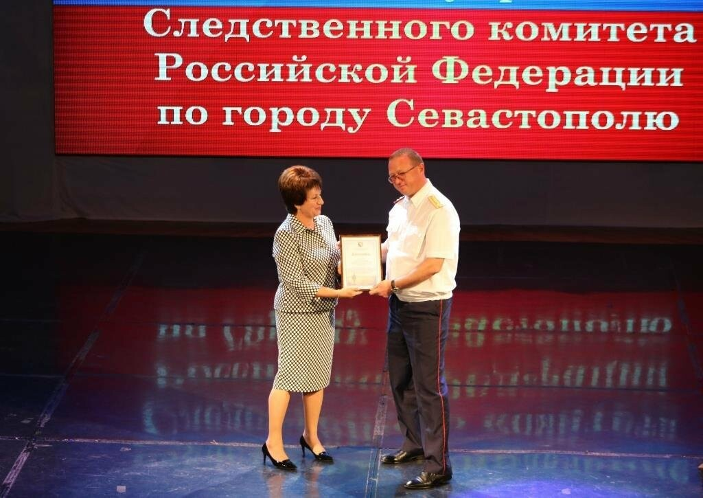 В Севастополе отметили 10-летие со Дня образования Следственного комитета при Прокуратуре РФ, фото-7