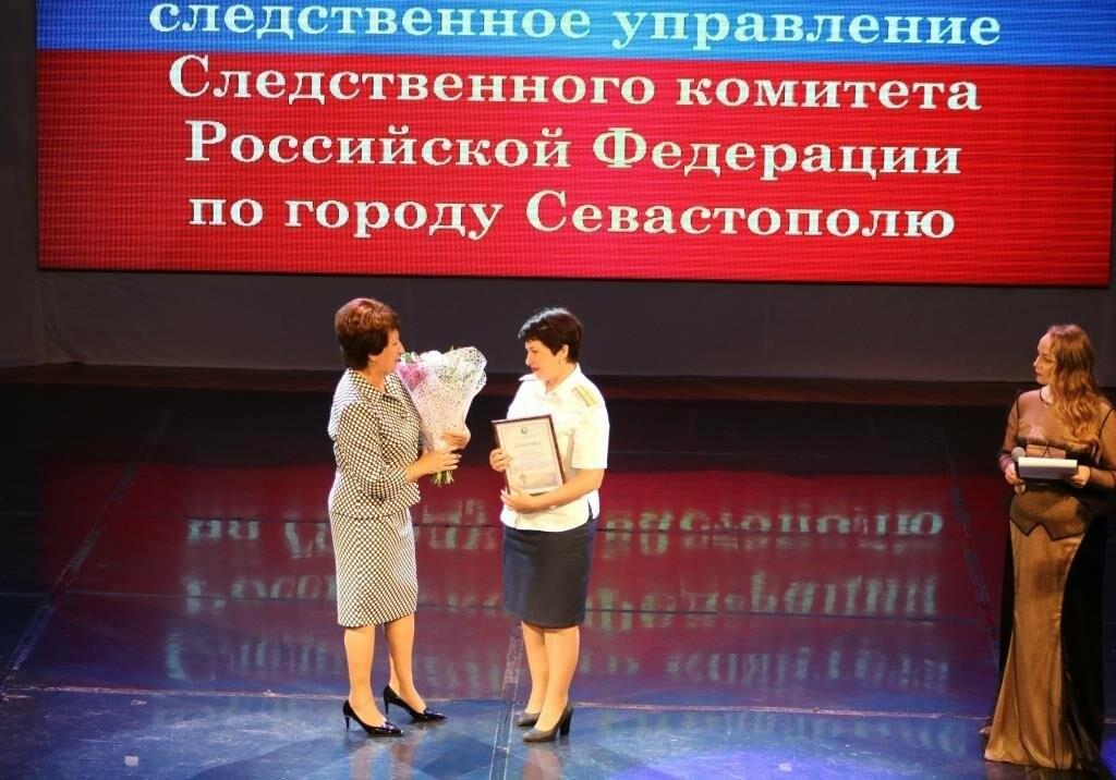 В Севастополе отметили 10-летие со Дня образования Следственного комитета при Прокуратуре РФ, фото-8