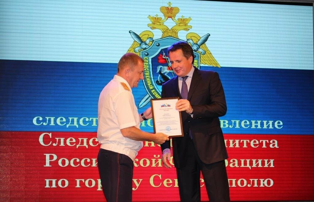 В Севастополе отметили 10-летие со Дня образования Следственного комитета при Прокуратуре РФ, фото-14
