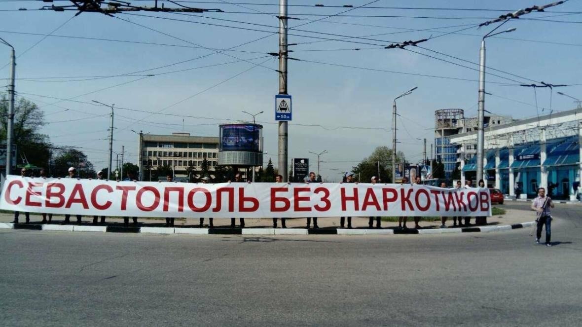 Как в Севастополе пропагандируют здоровый образ жизни, фото-1