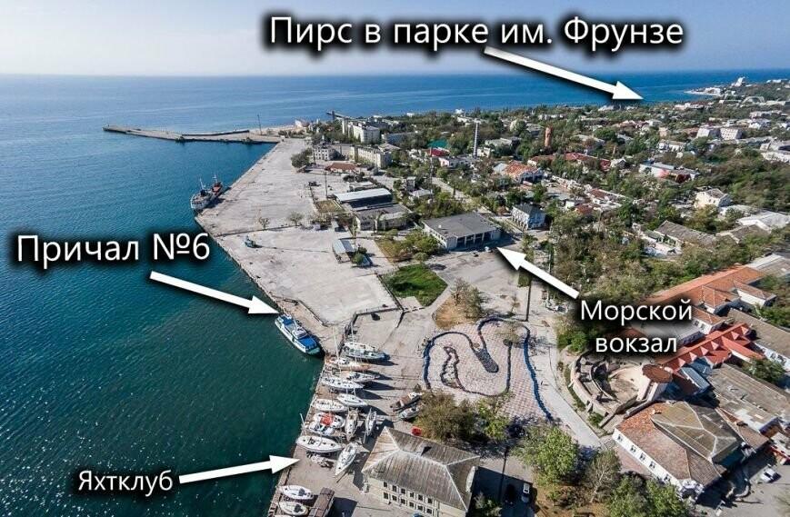 Схема размещени причалов для туристов копия