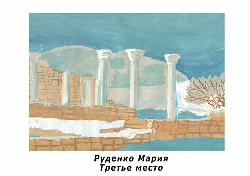 1. Руденко Мария 3 место
