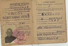 Офицеры Следственного комитета Севастополя - о своих героических предках