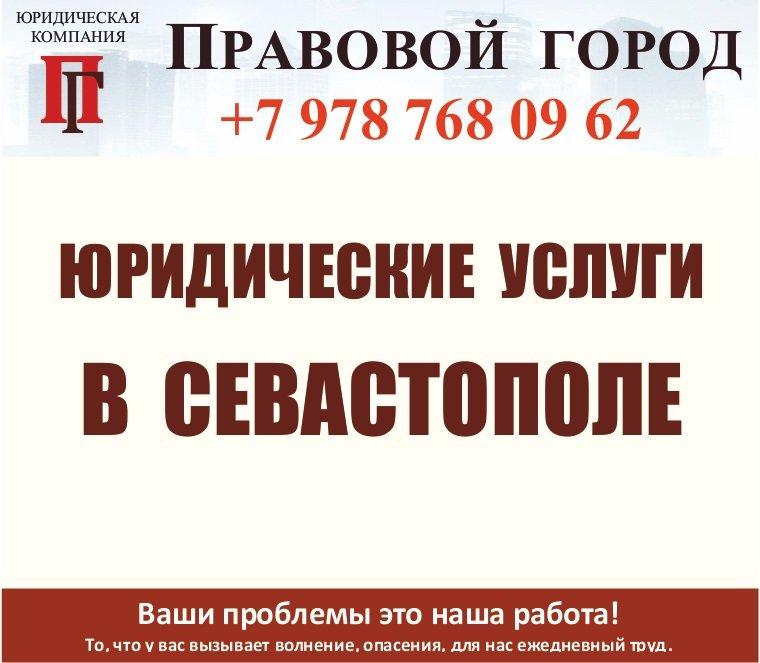 Подать объявление о вакансии в коллегии адвокатов свежие строительное вакансии г.москвы