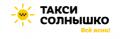 Такси Солнышко Симферополь, пассажирские перевозки по Крыму