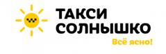 Такси Солнышко в Крыму
