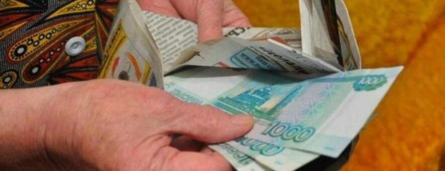 Севастопольский мошенник развел пенсионерку на деньги