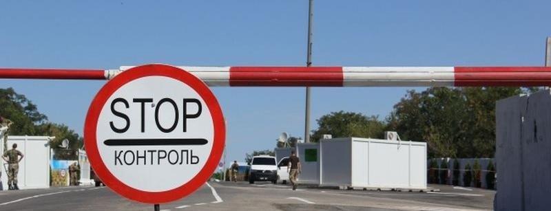 Смена фамилии не помогла украинцу пересечь крымскую границу