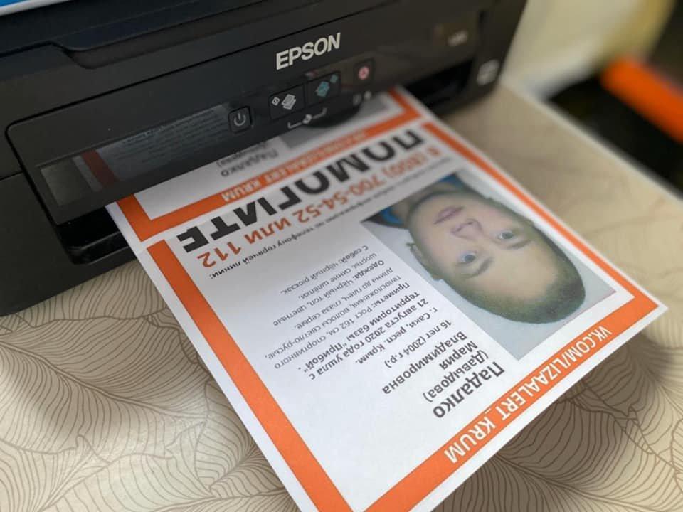 В Крыму нашли пропавшую 5 дней назад школьницу из Башкортостана, - ФОТО, фото-1