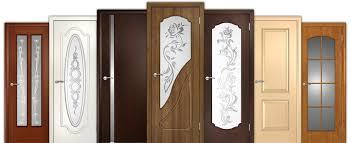 Поиск межкомнатных дверей (фото)